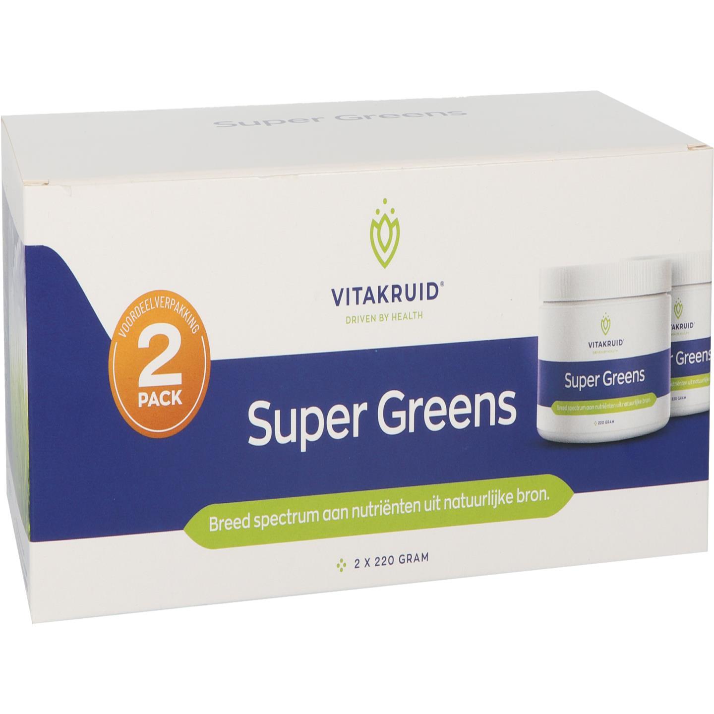 Super Greens 2 pack