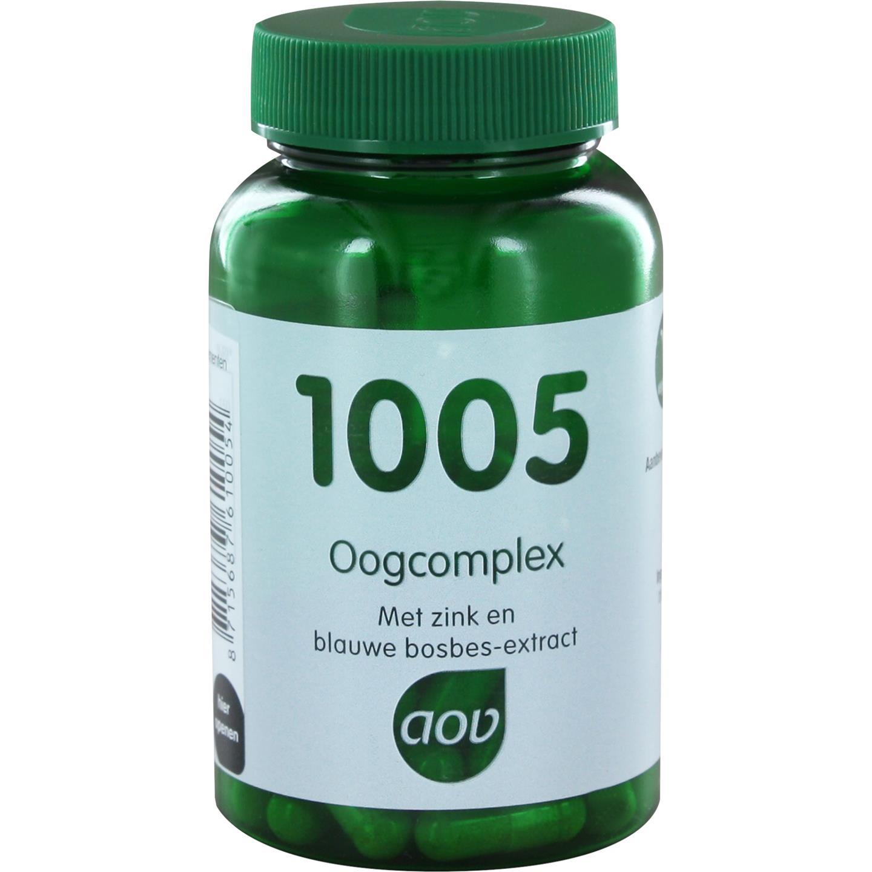 Foto van 1005 Oogcomplex